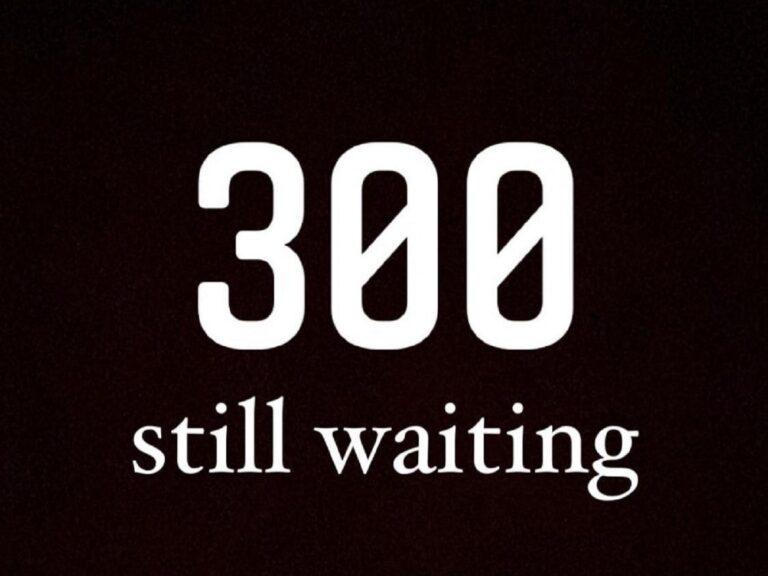 """""""Μαύρη επέτειος"""" με 300 μέρες απραξίας στη Super League 2 – Football League"""