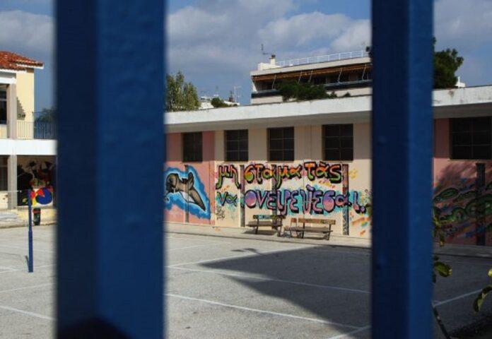 Πηγή φωτογραφία: in.gr