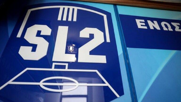 Super League 2: Έκτακτο ΔΣ με βασικό θέμα την αδειοδότηση των ΠΑΕ