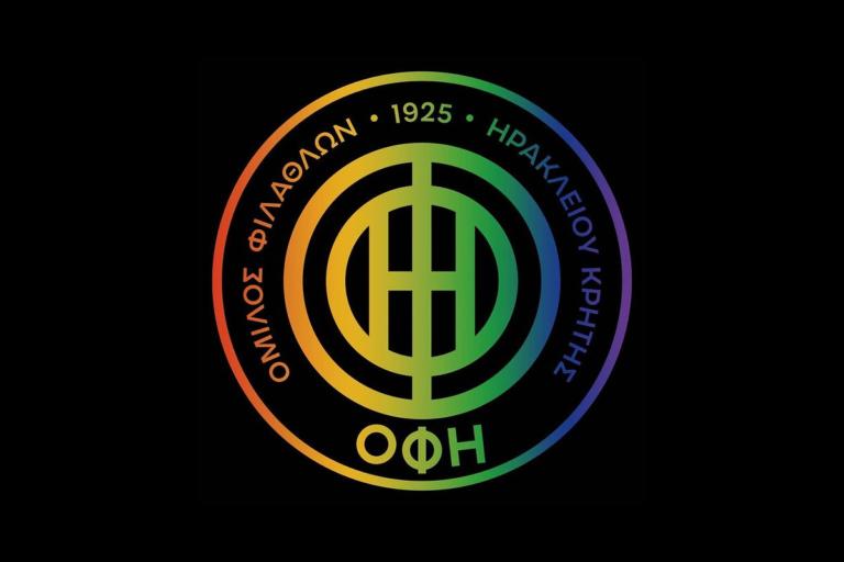 Άλλαξε το σήμα του για την ΛΟΑΤΚΙ+ κοινότητα ο ΟΦΗ (pic)