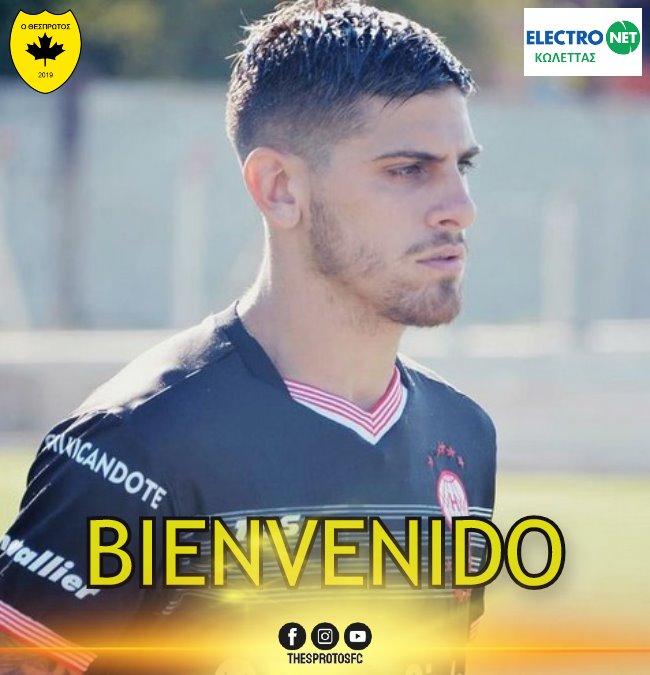 Ανακοίνωσε τον Αργεντινό Lucas Valente ο Θεσπρωτός
