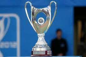 Κύπελλο Ελλάδος σημερίνα αποτελέσματα 28/10/2021